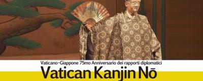 Vatican-Kanjin-No